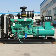 Weifang Ricardo 100 кВт/125 ква дизельный генератор с щеткой генератор и базовый топливный бак от поставщика alibaba Китай
