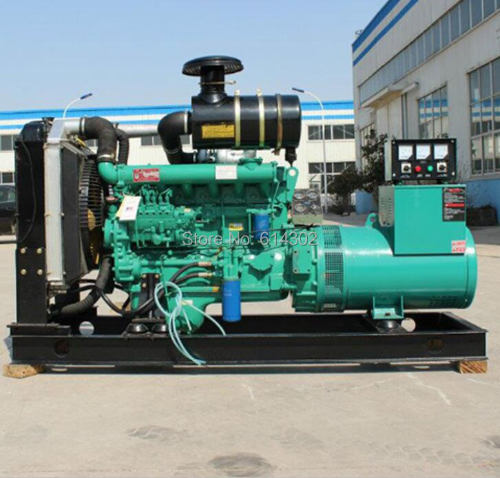 weifang Ricardo 100kw/125kva diesel generator with brush alternator and base fuel tank from alibaba China supplier