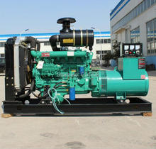 weifang Ricardo 100kw/125kva diesel generator with brush alternator and base fuel tank from alibaba China supplier christmas balls candles pattern indoor outdoor area rug