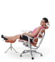 Krzesło biurowe wielofunkcyjne krzesło  starsza szmatka z siateczki  krzesła menedżera