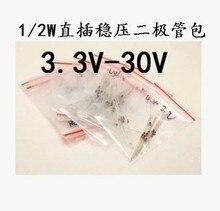 1/2 w 0.5 W regulador 3.3-33 V 14VALUES * 20 PCS = 280 PCS Diodo Zener Assorted Variedade Set Novo kit diy eletrônico