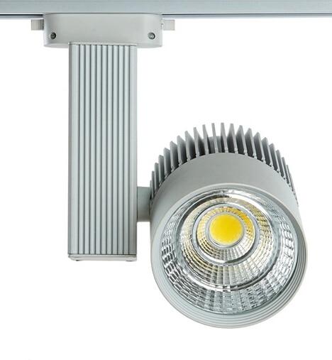 Free Shipping 40W Warm White/Natural White/Cold White Track Light Rail Lamp COB Rail Light LED Spotlight Track Lamp AC85-265V