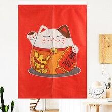 Cute Japanese Lucky Cat Maneki Neko Noren Curtain Red Blue Beckoning Cat For Restaurant Shop Home