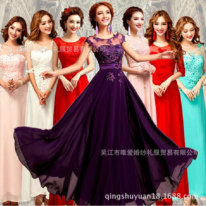 2015 Sale Vestidos De Dama De Honor Bridesmaid Dresses Ebay Amazon ...