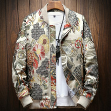 2019 mens new jacket hip-hop thin sportswear fashion casual street men covered in embroidered stand-up baseball jackets