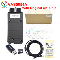 High Quality VAS 5054A ODIS 4 13 With OKI Function Diagnostic Tool Vas5054 Bluetooth Support UDS