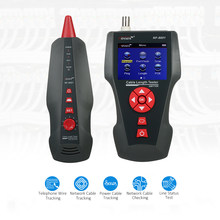 Multi-functional LCD Network Cable Tester Wire Tracker RJ11 RJ45 BNC Wire Length Finder with 1 Remote Adapter PING POE Testing(China)