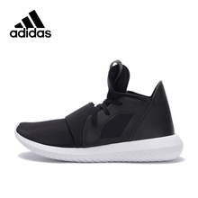 Intersport Official New Arrival 2017 Adidas Originals Tubular Defiant T Women's Skateboarding Shoes Sneakers