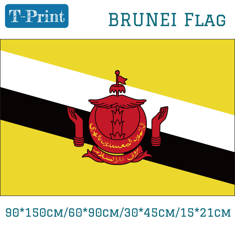 best top brunei flag brands and get free shipping - 8l188na9