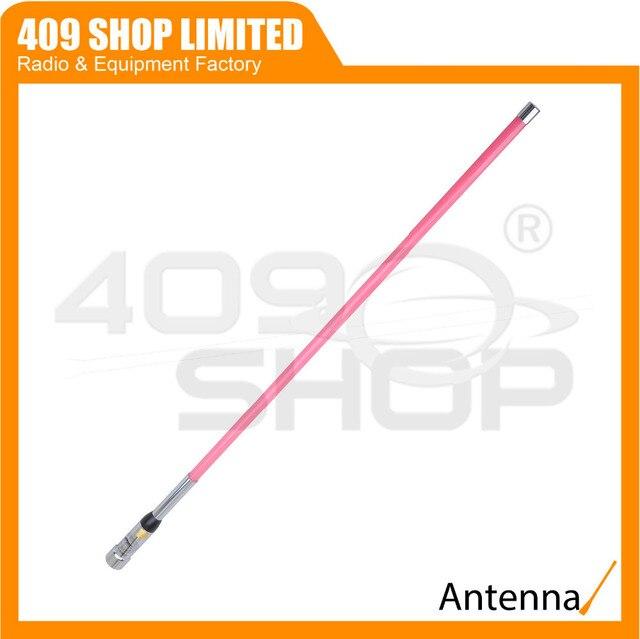 HARVEST TS-LED-300C 145/435MHz Antenna (BLUE) for FT-1802 FT-1900 FT8900