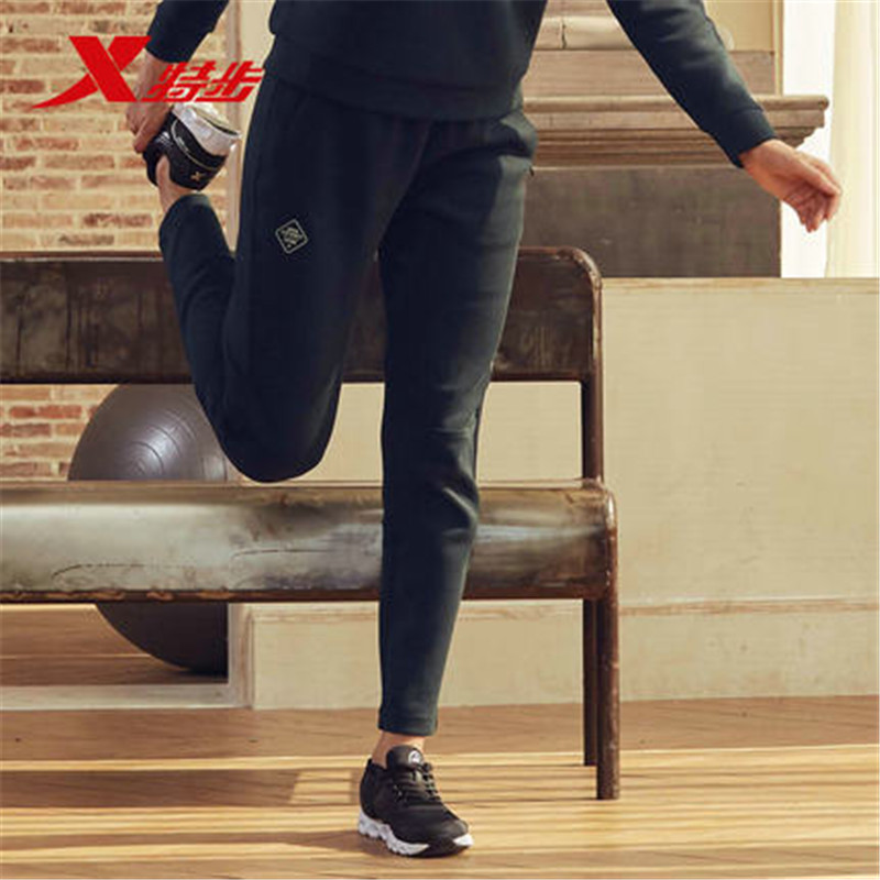 XTEP 2017 new Women streetwear Running Pants Sweatpants Gym Fitness outdoor Jogging Trousers Pants free shipping 883428639076
