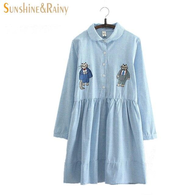 2016 весной бренд девушки художественного колледжа вертикальная полосатый с длинным рукавом платье свежий двойной Г-Н Кот вышивка сращивания дизайн платья женщин