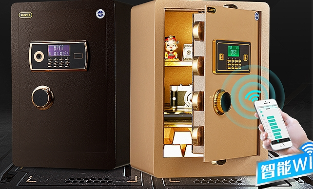 App Remote Ip Management Monitor Control Wifi Office Home 60cm Height Electronic Lockers Safes