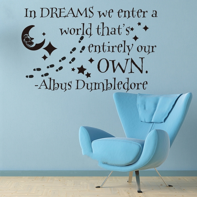 wall sticker quote albus dumbledore in dream harry potter fancy star