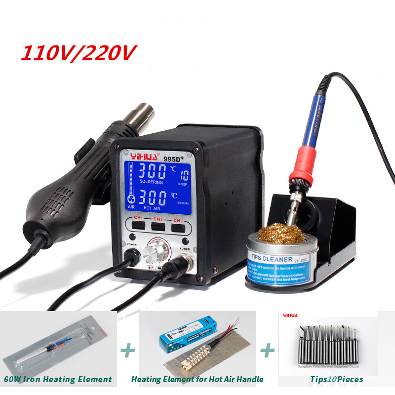 YIHUA 995D+ Lead Free Iron Soldering Station With Hot Air Station Soldering LCD Rework Station with free gifts quick ts1200a intelligent touch lead free soldering station electric iron 120w anti static soldering iron soldering station