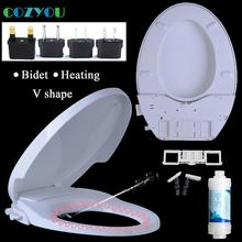 O-shaped white PP board intelligent Toilet cover, Female Washing, Seat Heating, Nozzle Self-cleaning, Slow-Close Toilet Seat lid недорого