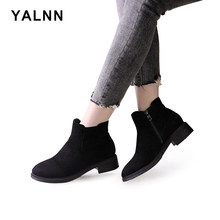 YALNN Basic Booties shoes Women Shoes fur Boots Winter Female Rubber Boots Women Hot Sale Brown/Black High heel Boots for Women(China)