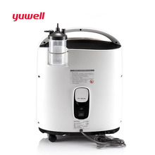 Yuwell 5L 8F-5AW Oxygen Concentrator Medical Wireless Control Oxygen Generator Medical Household Home Oxygen Device bmc purifier home use remote control o2 generator o2 concentrator medical machines with 220v europen standard powercord
