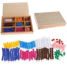 Materiał matematyki Montessori 1 9 koraliki Bar w drewnianym pudełku do wczesnej edukacji przedszkolnej zabawki # HC6U # Drop shipping