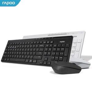 Rapoo 8100M Wireless Keyboard