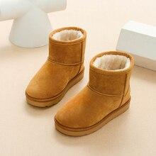 Детская Хлопок Обувь для ботинки для девочек Теплые детские для маленьких мальчиков зимние плюшевые Обувь модные Ботинки кашемир Зимние сапоги для мальчиков