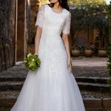 cecelle 2019 Boho A-line Modest Wedding Dresses With