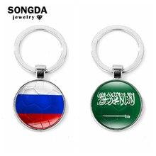 SONGDA Mundo Jogo de Futebol Jogo Chaveiro Rússia Arábia Logotipo Da  Bandeira Impressão De Futebol a23c11344c857