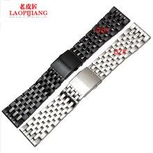 Duty quality Solid Stainless steel watchband adapter diesel DZ006 DZ4316 DZ7305