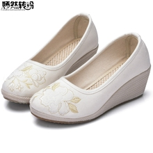 Women Pumps Chinese Linen Shoes Retro Simple Embroidery Clot