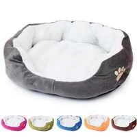 1 pces 50*40cm super bonito macio gato cama de inverno casa para gato quente algodão cão produtos para animais de estimação mini filhote de cachorro cama de cachorro macio confortável