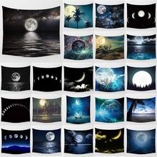 Красота Луна Ночной пейзаж большой гобелен настенный Печатный домашний декор гобелен для спальни гостиная гобелен