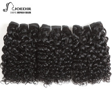 Joedir Hair 3 Bundles Бразильский Джерри Curl Human Hair 100g 1 Pack 8 inch Non Remy Kinky Curly Hair Weave Natural Black