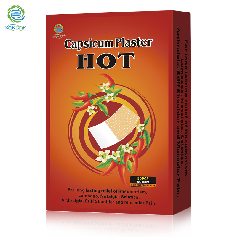 KONGDY 50Pieces Hot Capsicum Plaster With Retail Box Pain Relief Patch Neck Pain Relieving Pad 12x18cm Medical Herbal Plaster 25 pcs zb prostatic navel plaster prostatitis urology patch urological plaster prostatitis chinese herbal herbal patch