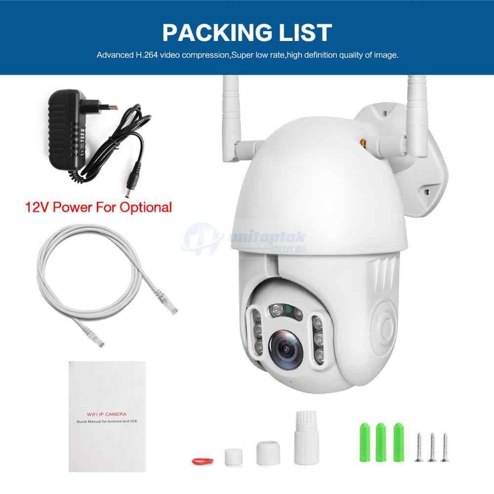 HD 1080 P wifi PTZ ip-камера наружная беспроводная скоростная купольная CCTV камера безопасности ONVIF 2MP IR камеры видеонаблюдения для дома P2P XMEye