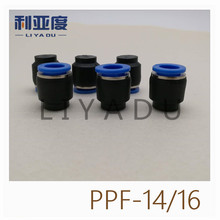 30PCS/LOT PPF4/6/8/10/12/14/16  fast joint / pneumatic connector / Trachea fast plug/Plastic stopper ppf14 ppf-14 ppf16 ppf-16 tuffstuff ppf 753