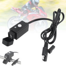 Matte Black 10-24V DC 5V 3.1A SAE USB ABS Waterproof Motorcycle Charger with Switch Button and Dust Cover for Motorbike