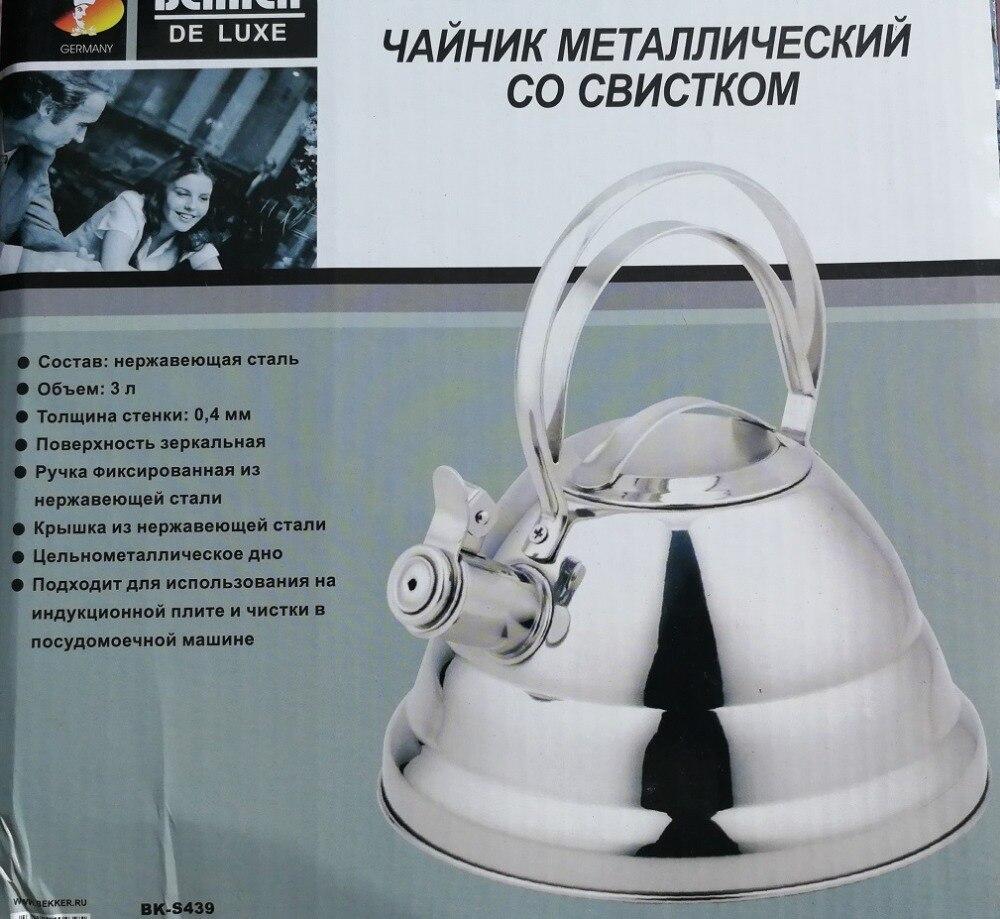 GRATIS VERZENDING Water ketel pot whistling SS #304 rvs gas/inductiekookplaat verdikking getoeter theepot 3 liter - 2