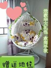 Iron rocking chair indoor outdoor balcony living room recliner adult single and double hammock hanging basket wicker swing