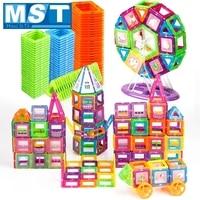 72-240 個ミニ磁気建設セットモデル & ビルディング玩具プラスチック磁気ブロック教育玩具子供のためギフト