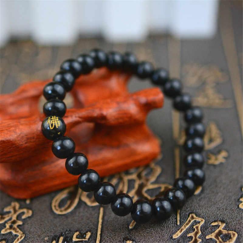 Buddyzm budda słowo koraliki drewniane Chakra bransoletka-różaniec mężczyzna kobieta biżuteria