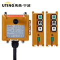 Хорошее UTING CE FCC промышленное беспроводное радио с двойной скоростью F21-2D пультом дистанционного управления (2 передатчика + 1 приемник) Контр...