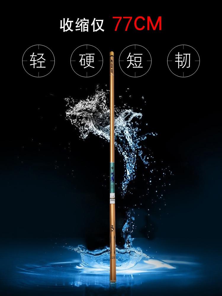 secao curta de fluxo de vara de pesca vara de pesca vara de mao dura e