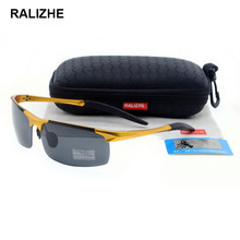 RALIZHE Mens Womens HD TAC Polarized Sunglasses Aluminum Magnesium Sport Retro Rectangle Goggle Sun Glasses Shooting Driving