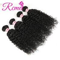 Rcmei Малайзии необработанные Virgin волосы курчавые пучки натуральный черный 4 шт./лот 100% человеческих Инструменты для завивки волос 12 30 дюймов