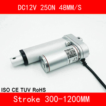 Linear Actuator 12V DC Motor 250N 48mm/s Stroke 300-1200mm Linear Electric Motor IP54 Aluminum Alloy Waterproof CE RoHS ISO 12v 24v dc 12inch 350mm stroke linear actuator 900n load 12v 14 tubular motor stroke adjusted control electric motor 4 40mm s