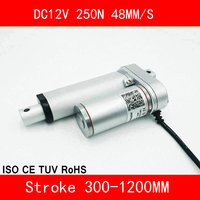 Linear Actuator 12V DC Motor 250N 48mm/s Stroke 300 1200mm Linear Electric Motor IP54 Aluminum Alloy Waterproof CE RoHS ISO