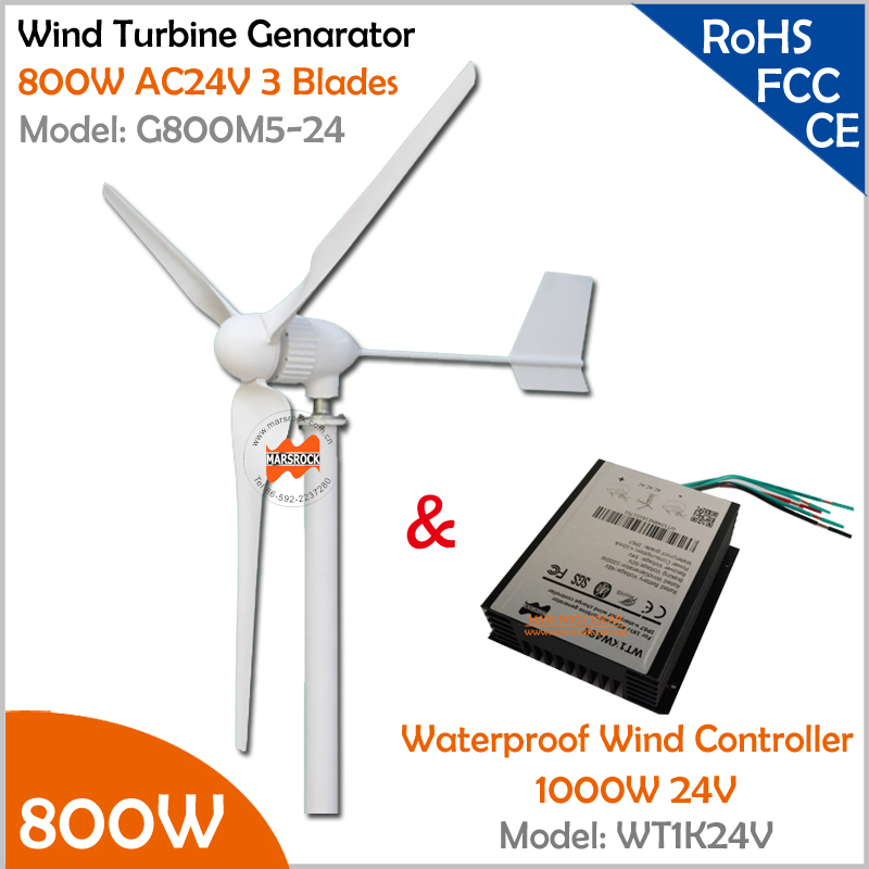 купить 2.5m/s start-up wind speed three phase 3 blades 800W 24V wind turbine generator with 1000W 24V Waterproor Wind Controller по цене 28031.97 рублей