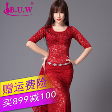 2017 Oriental Dance Costumes B.u.w Brand Modal Women Belly Dance Costumes bellydance dress 8085