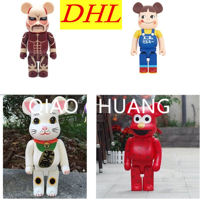 70CM BE@RBRICK 1000% Gloomy Bear Peko Attack On Titan Sesame Street Red Doll Maneki Neko Street Art PVC Action Figure Toy G1042 high quality oversize 52cm bearbrick be rbrick matt diy pvc action figure toys bearbrick blocks vinyl doll 3 color optional