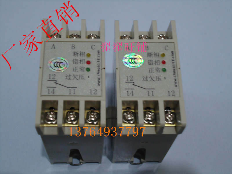 цена на Shanghai overtime protection three-phase AC motor protection relay load side ABJ1-12WX